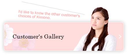 Customer's Gallery