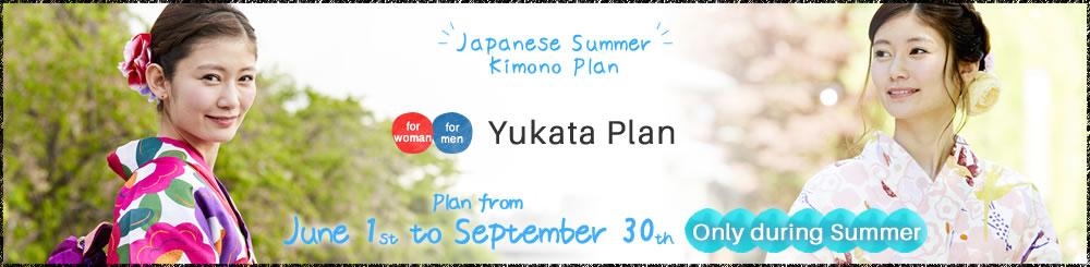 Yukata plan