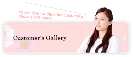 Customer's Gallery