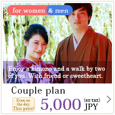 Couple plan